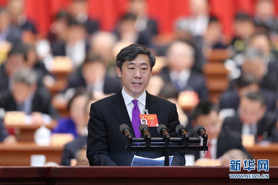 李稻葵委员:把握战略机遇 开创中国经济发展更加美好的未来