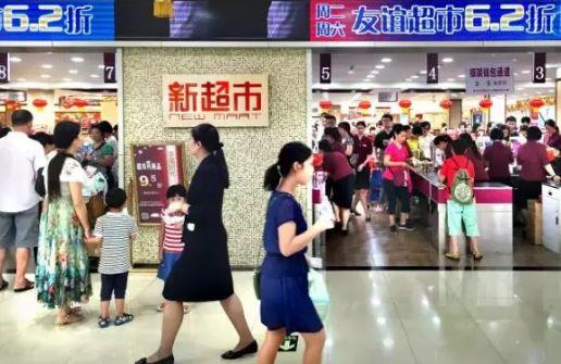 38.32億!廣州友誼被賣了,本土兩大百貨龍頭成一家人