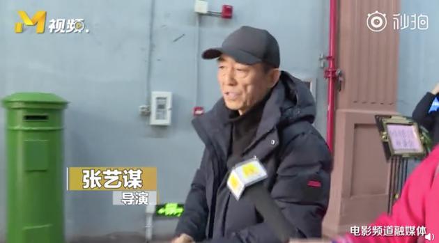"""张艺谋章子怡等电影人谈""""天价片酬""""问题"""