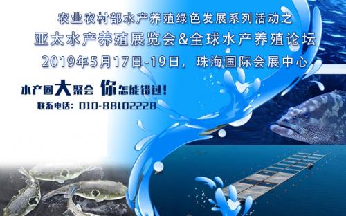听说,5月在珠海水产养殖有重大活动!