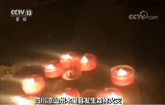 救火英雄遺體運抵西昌 市民自發用菊花和條幅鋪滿送別之路
