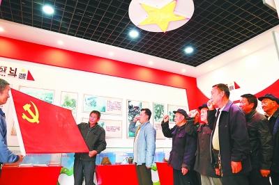 中国共产党人的忠诚观
