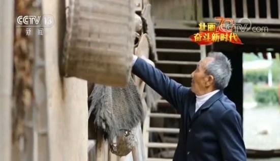 """壮丽70年 奋进新时代·江西赣州 感恩奋进 振兴发展""""红色样板"""""""