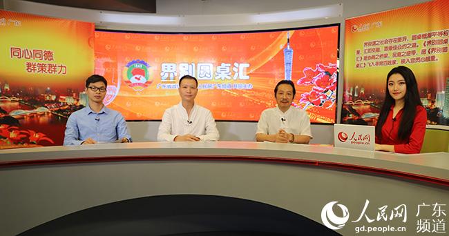 中医药教育何时进入广东中小学?