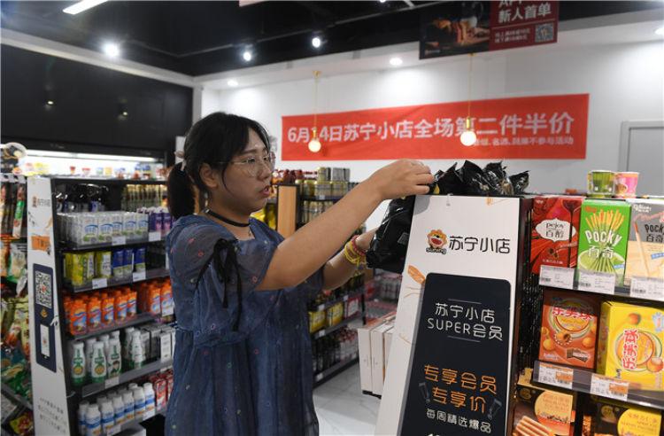 看!这就是中国经济的信心——当前中国经济观察之一