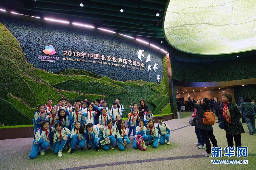 """(在习近平新时代中国特色社会主义思想指引下——新时代新作为新篇章·图文互动)(7)从世园会""""看""""中国绿色发展之路——写在北京世园会""""中国国家馆日""""到来之际"""