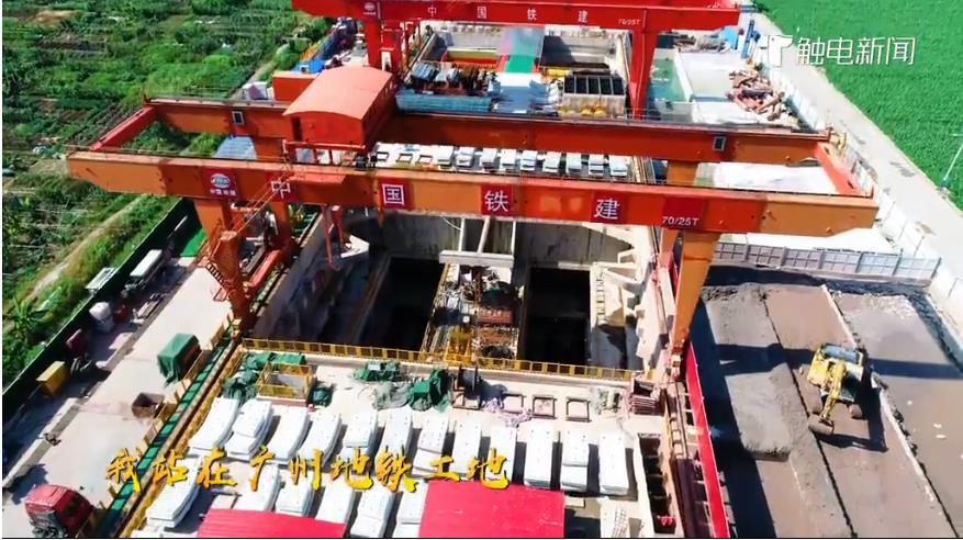 广州地铁建设者七一唱响我和我的祖国
