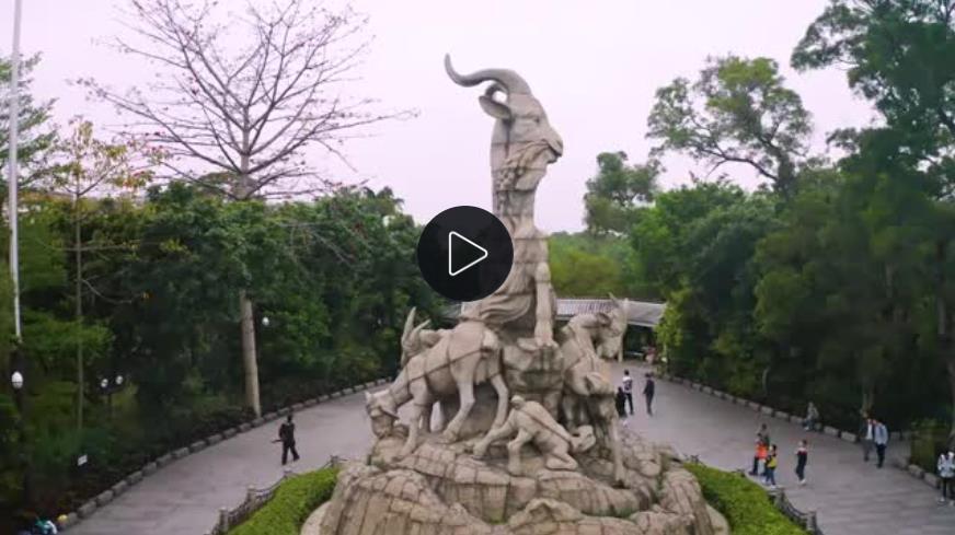 新中国华诞,五四百年  大湾区青年,歌唱祖国
