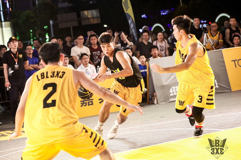 LBL 3X3篮球赛圆满落幕