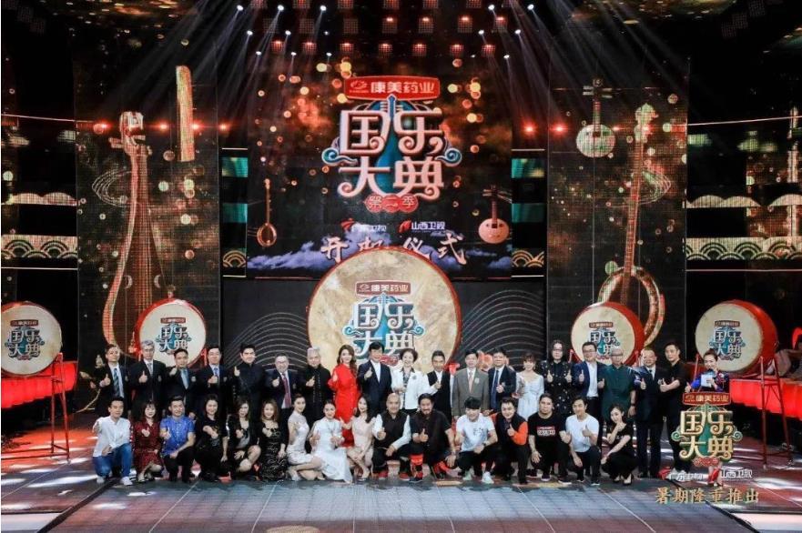 """廣東衛視2019""""年中成績單""""亮眼,Q3準備了哪些""""彈藥""""?"""