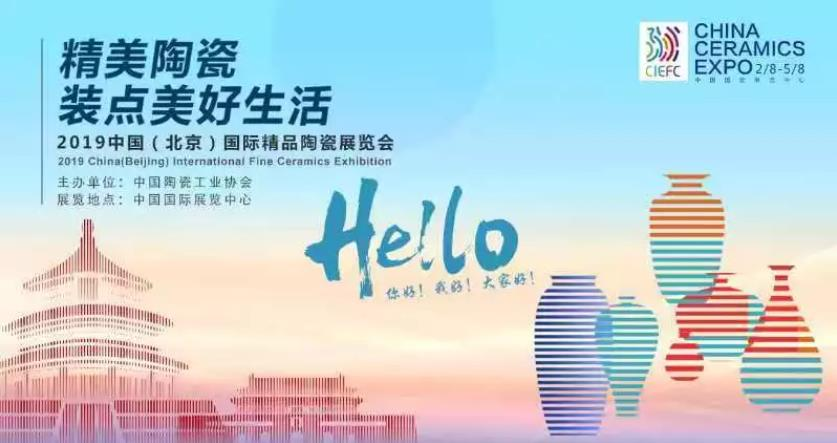 """面向全球,潮州将举办首届""""中国瓷都杯""""国际陶瓷设计大奖赛"""