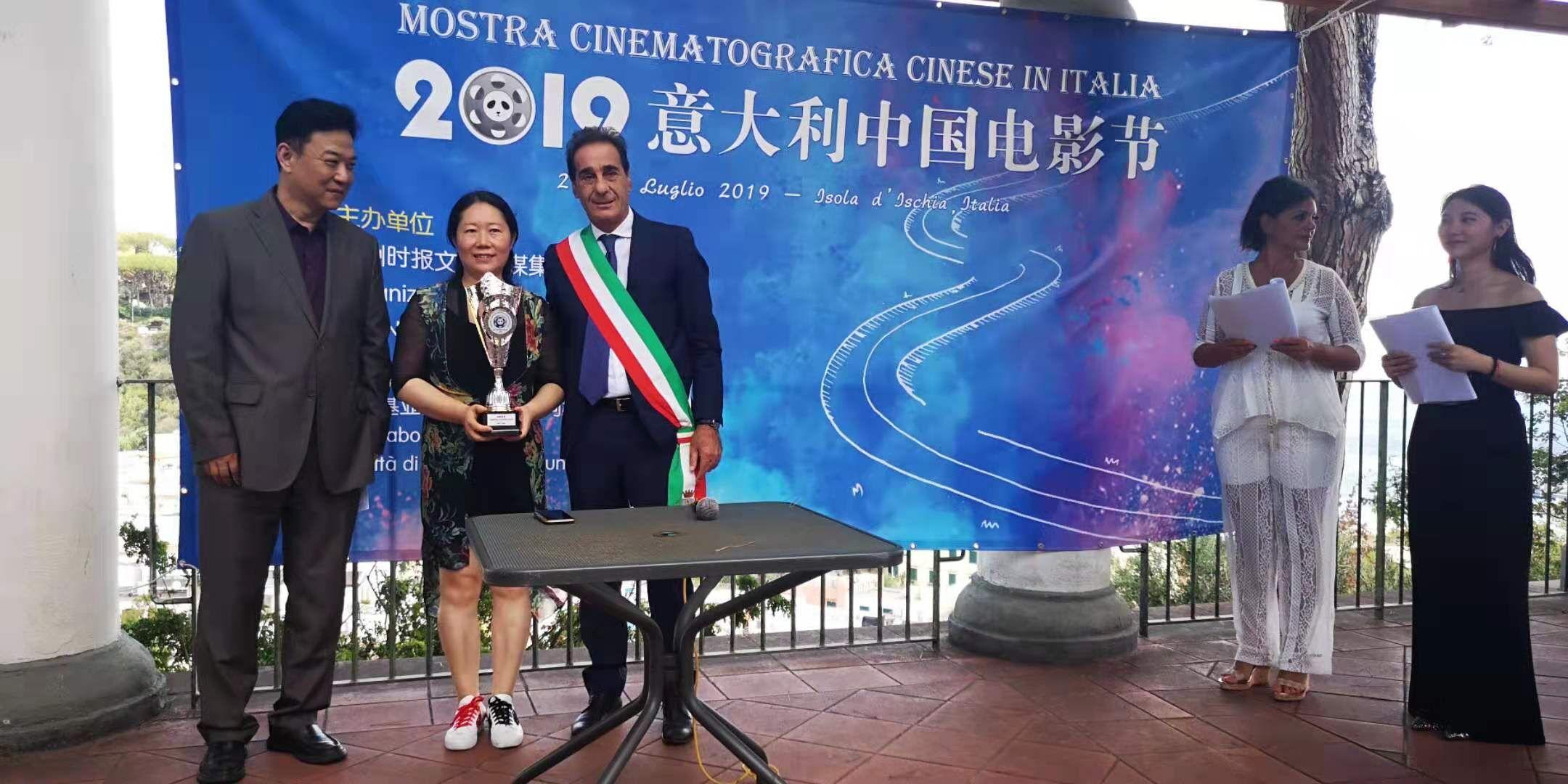 第四屆意大利中國電影節圓滿落幕,《南哥》成最大贏家