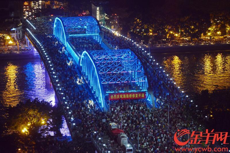 注意!海珠橋臨時封橋,8月3日至9月10日全段禁行,出行指南看這裡