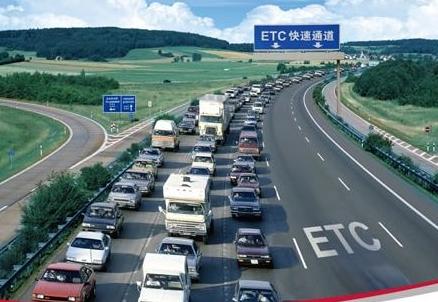 ETC有被盗刷案例 建议关闭小额免密支付