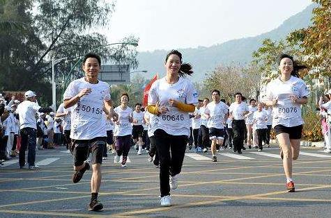 广东省第二十届体育节 助推全民健身