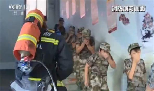 开学第一课:各地开展校园消防安全教育活动