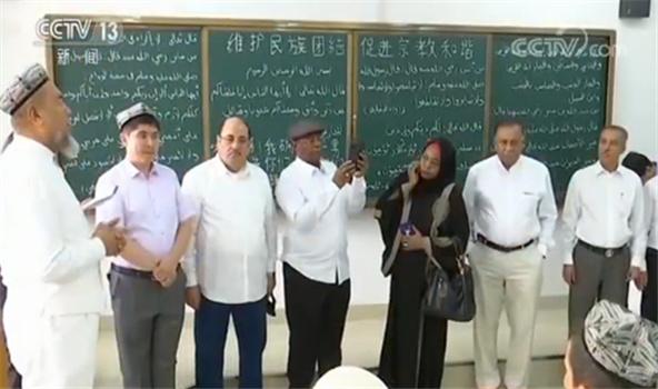 多国驻华使节参访新疆