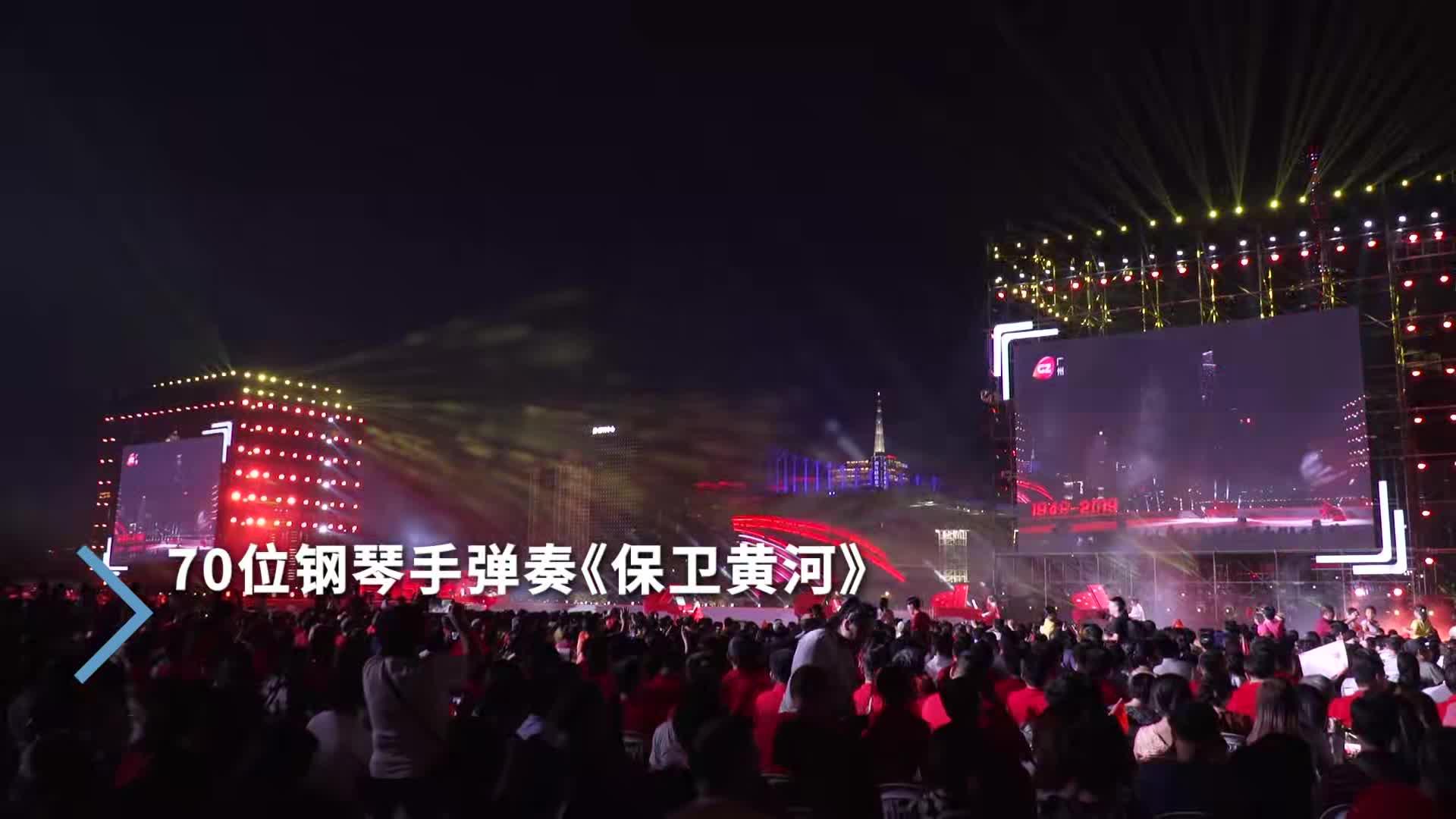 精彩回顾:今晚,广州塔下的派对燃爆了!羊城观众最强表白祖国!