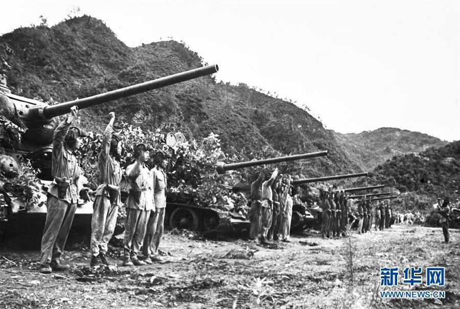 新中国峥嵘岁月|抗美援朝 保家卫国