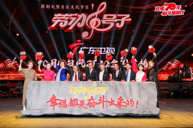 广东卫视又一档创新大秀上新,用劳动号子点燃奋斗激情!
