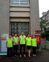 """省红十字会积极组织开展""""敬老月""""活动"""