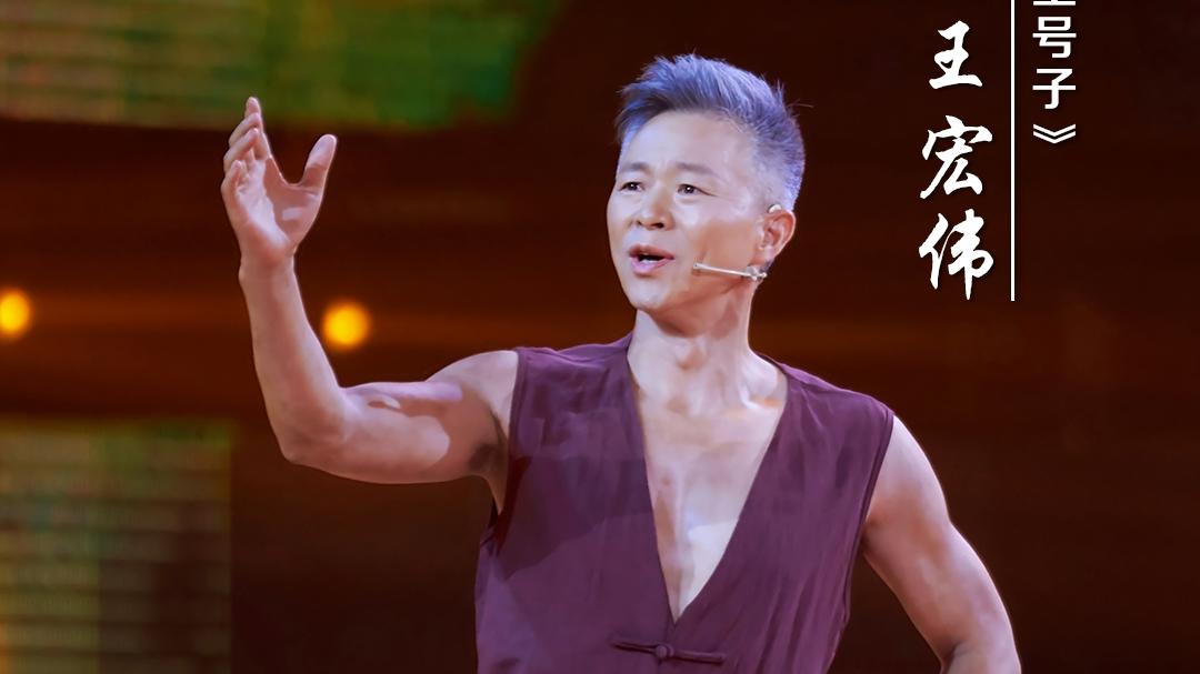明晚21:10,广东卫视《劳动号子》迎来第四期!
