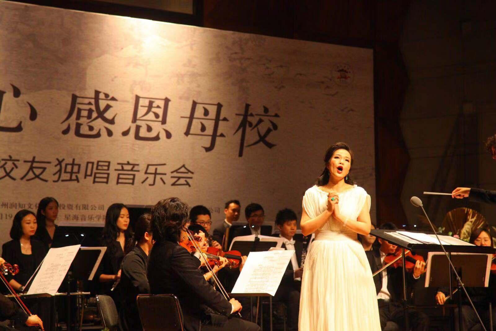 """珠宝设计师20年后重返舞台   庄丽萍还是那颗热爱声乐的""""星海珍珠"""""""