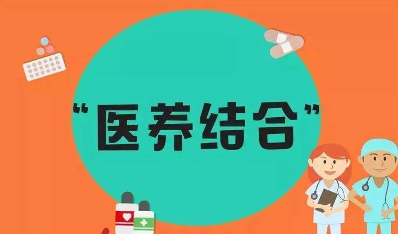 """广东为1440万老年人绘就""""老有所养""""幸福愿景"""