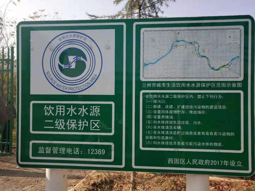 【美丽中国·网络媒体生态文明行】甘肃兰州:吃黄河水长大,护母亲河清洁
