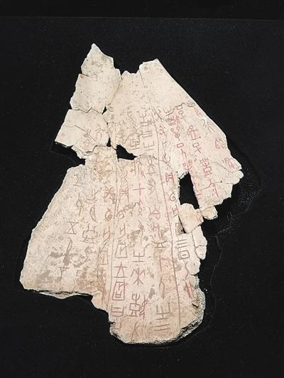 �ʲ�Ʊע��_甲骨文与中华文明的传承