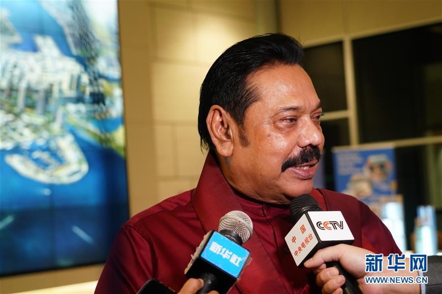 專訪:新政府期待繼續與中國發展友好關系——訪斯里蘭卡新任總理拉賈帕克薩