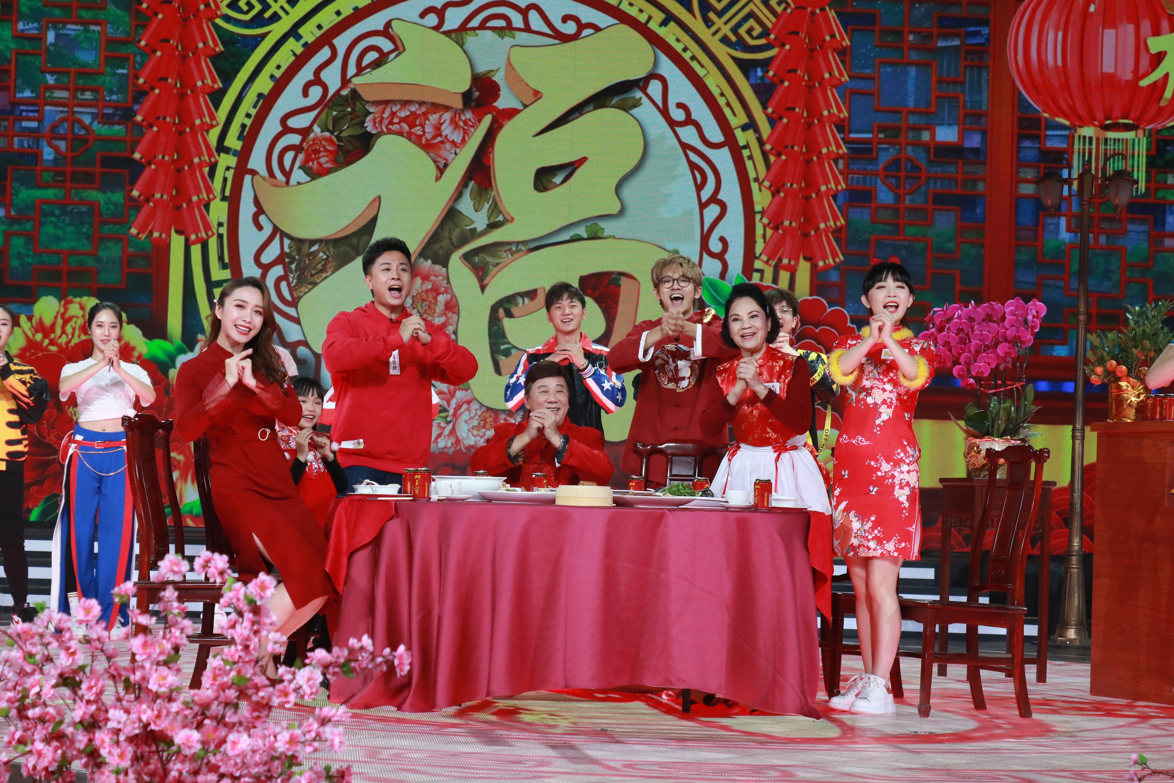 《金鼠迎春樂繽紛》  ——2020珠江頻道春節特別節目