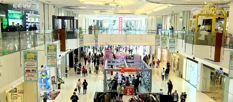 稳字当头 多家国际机构积极评价中国经济