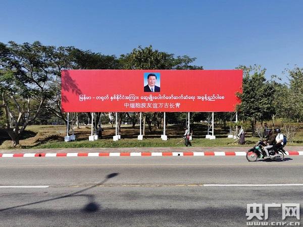 """""""我住江之头,君住江之尾"""" 走进缅甸这个充满神秘气质的国家"""