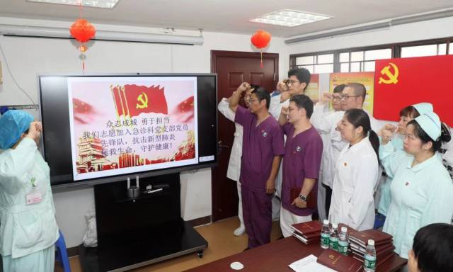 妈妈,对不起!年廿九,广州医务人员朋友圈令人泪目