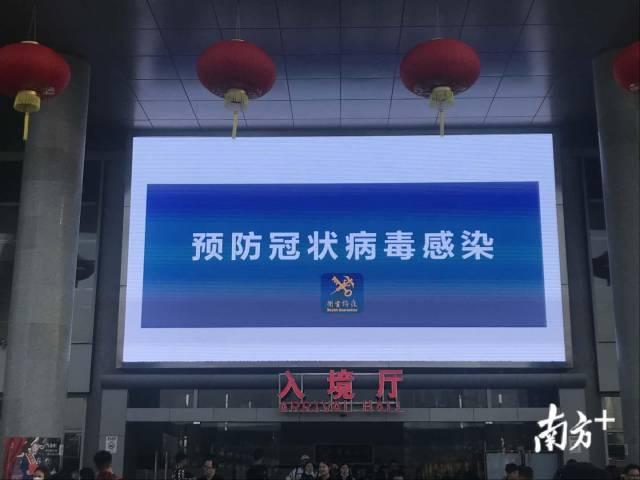 广东制作15秒防疫宣传短片,户外大屏密集放送!