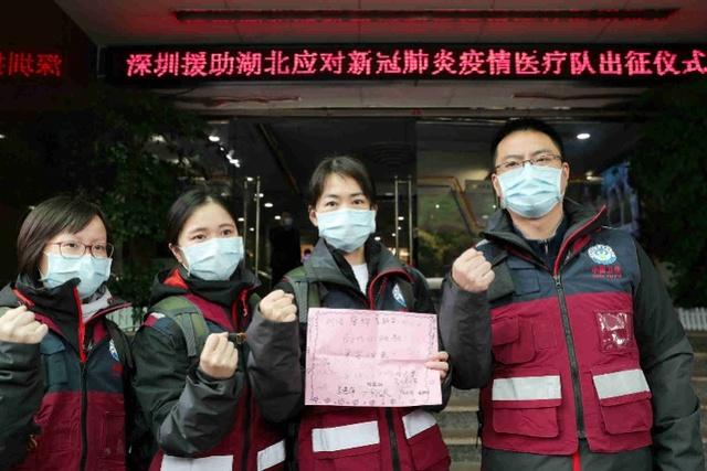 战疫中的广东队:超1500名广东医护人员驻扎湖北前线