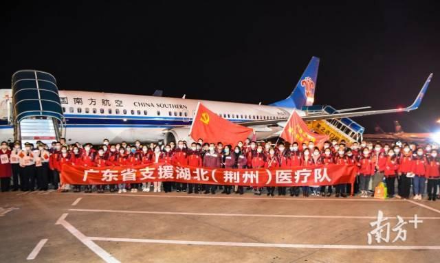 2月10日,廣東省支援湖北(荊州)醫療隊在廣州白云國際機場出發。