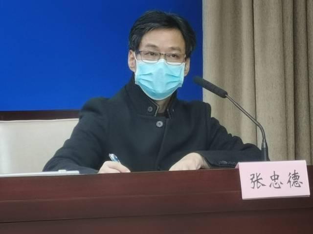 张忠德在湖北省新闻发布会上。