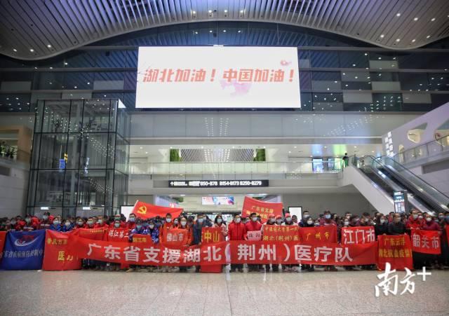 广东速度!2天,支援医疗工作实现荆州地区全覆盖