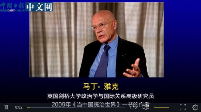 马丁•雅克:中国对全世界来说太重要了