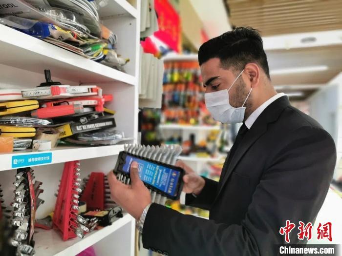 """41个国家和地区245名外商乘包机赴义乌""""淘""""货"""