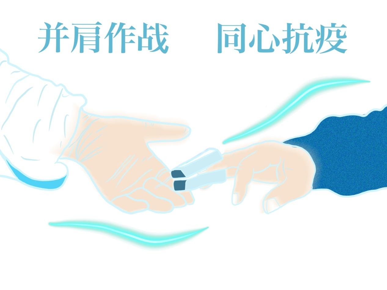 广东护士手绘漫画记录援汉50天:战疫终将过去