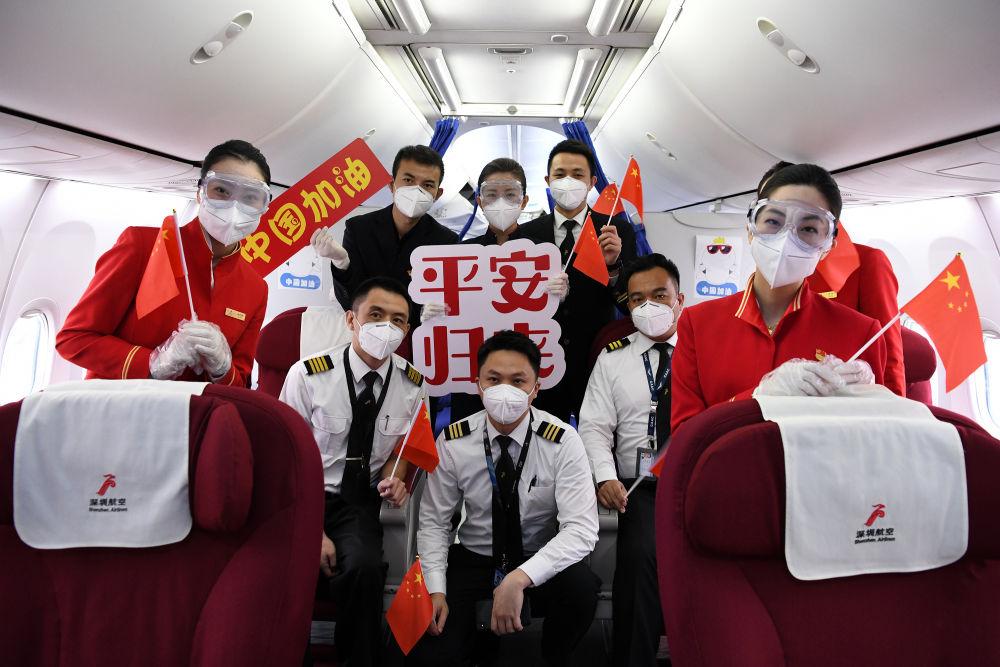 """疫情不会中断中国经济社会发展""""双奇迹"""""""