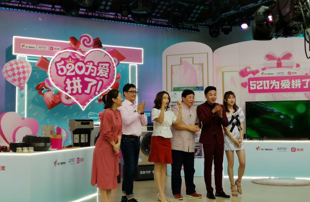 3小时破6000万 省广电携手华南国美首创大小屏同步直播