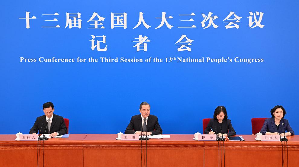 王毅的第七次兩會外長會,有五個新變化