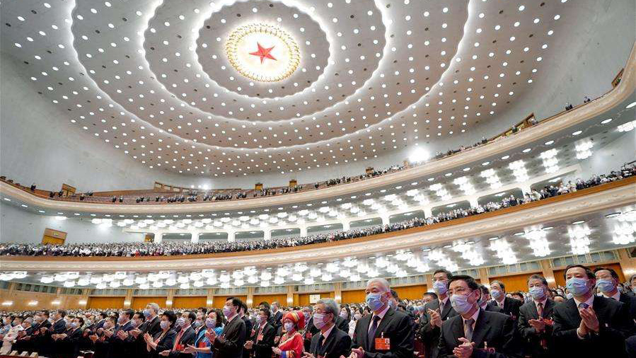 十三屆全國人大三次會議第二次全體會議