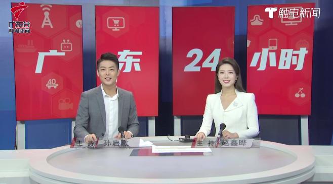 《只爭朝夕 看廣東24小時》霸屏,原來這樣報道更精彩!