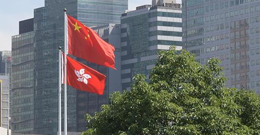 大灣區之聲熱評:西方政客對香港指手畫腳純屬自作多情!
