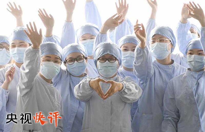 为健康中国建设、维护世界公共卫生安全作出新贡献
